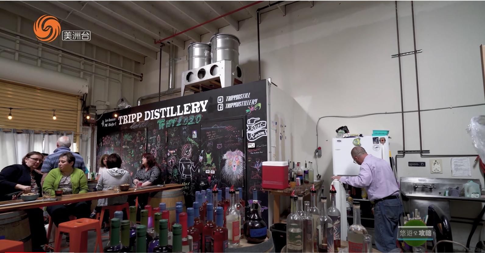 Phoenix Tripp Distillery Interior